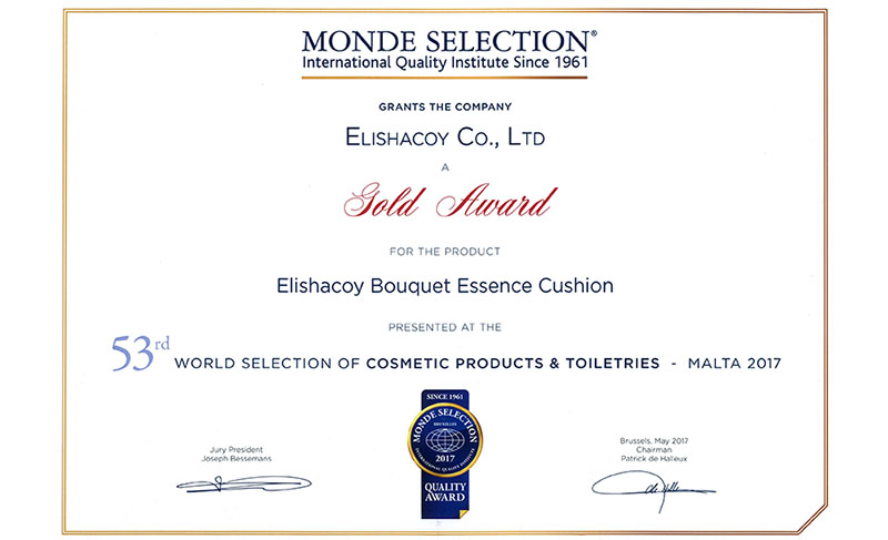 Certificate of Monde Selection