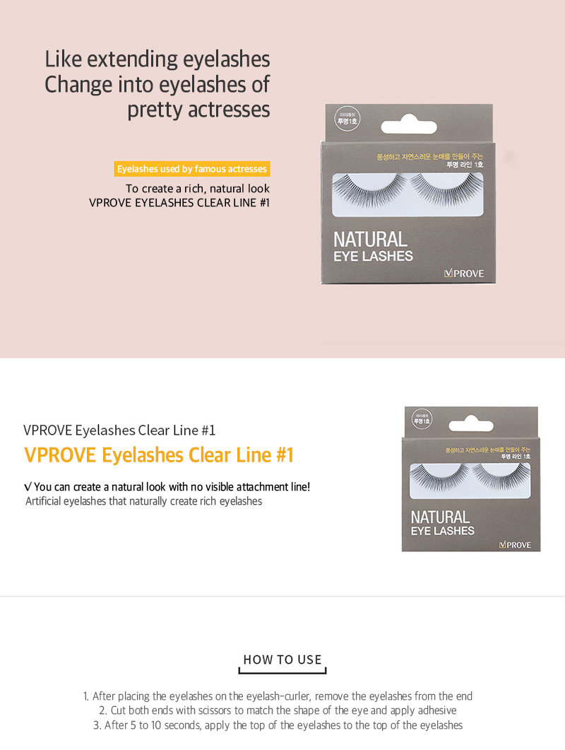 VPROVE Eye Lashes Clear Line #1
