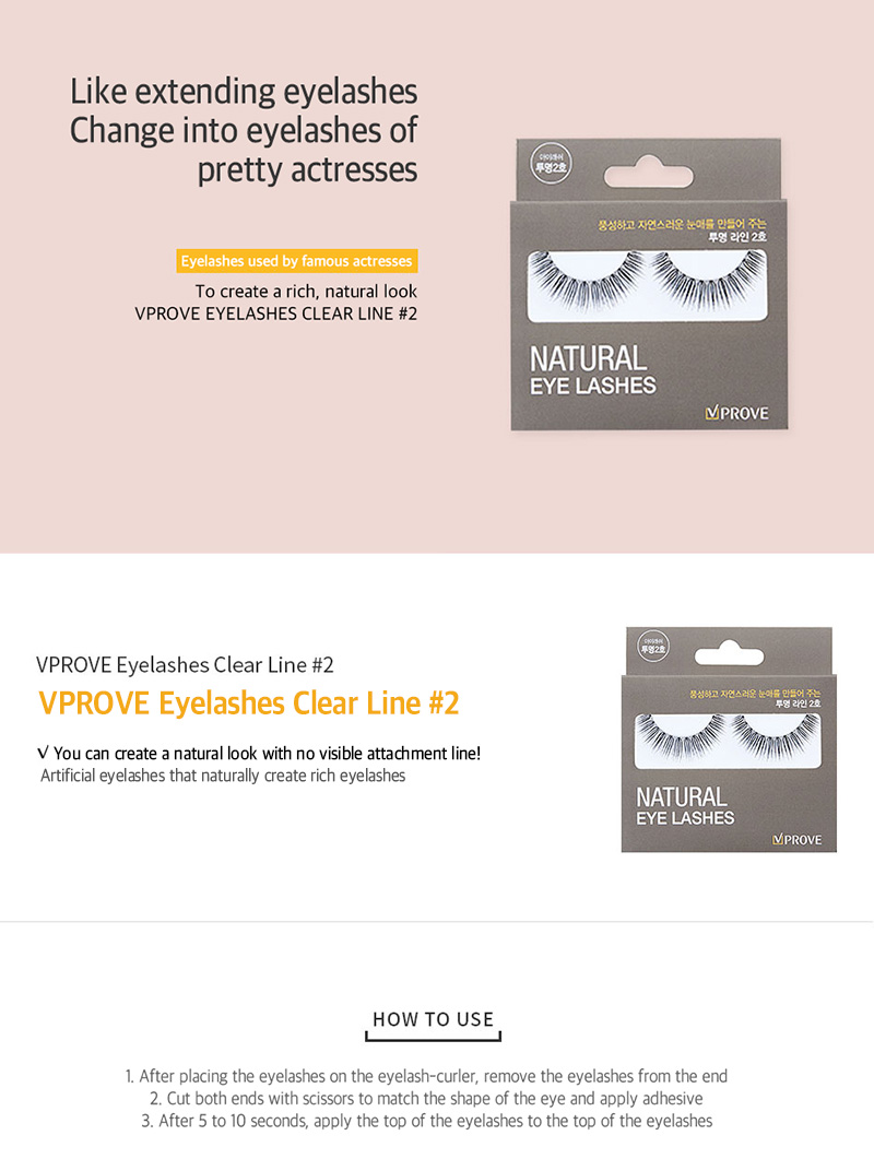 VPROVE Eye Lashes Clear Line #2