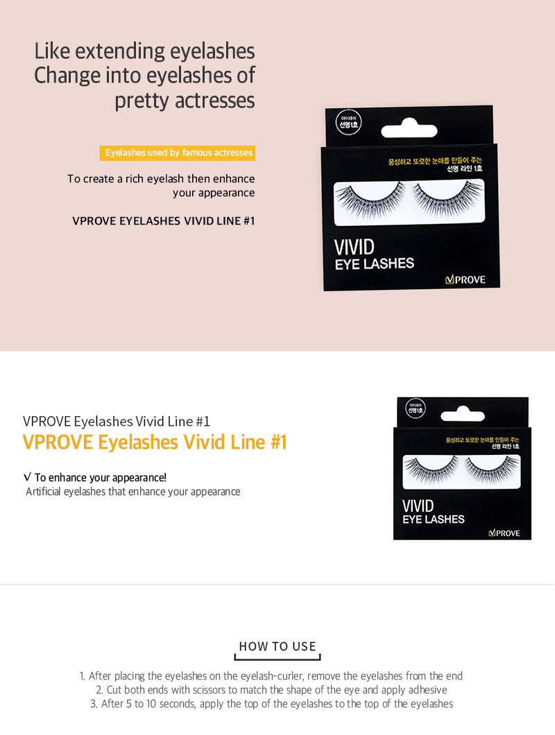 VPROVE Eye Lashes Vivid Line #1