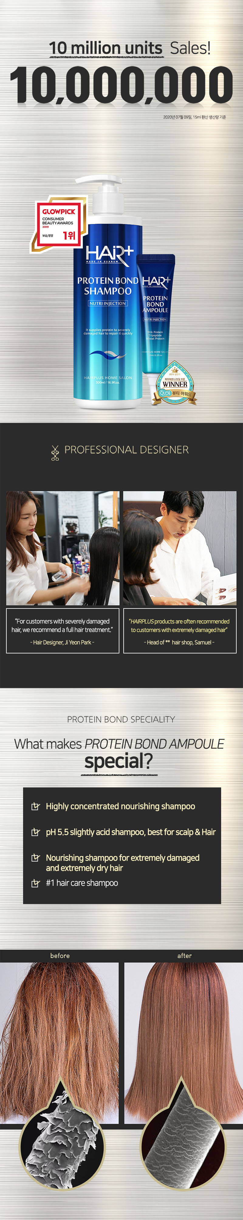 Hair Plus Protein Bond Shampoo 01